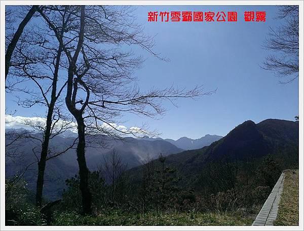 新竹雪霸國家公園 觀霧 08