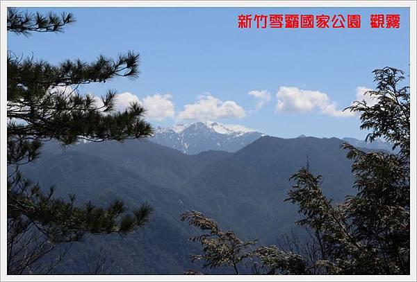 新竹雪霸國家公園 觀霧 09