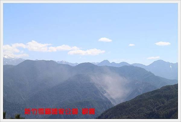 新竹雪霸國家公園 觀霧 12
