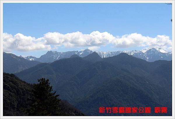 新竹雪霸國家公園 觀霧 14