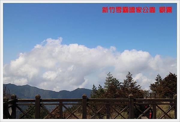 新竹雪霸國家公園 觀霧 16