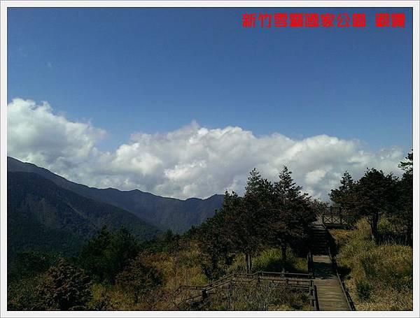 新竹雪霸國家公園 觀霧 20
