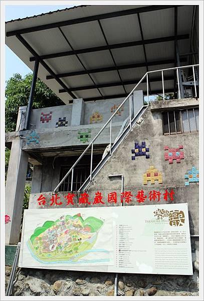台北寶藏巖國際藝術村 02