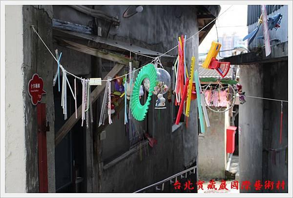 台北寶藏巖國際藝術村 04
