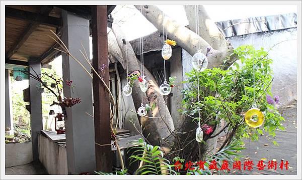 台北寶藏巖國際藝術村 06