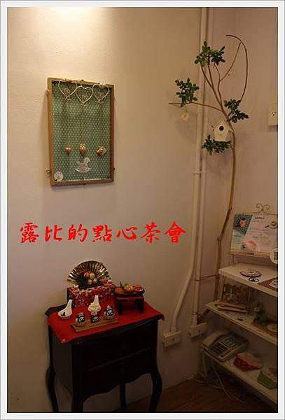 台北寶藏巖國際藝術村 07