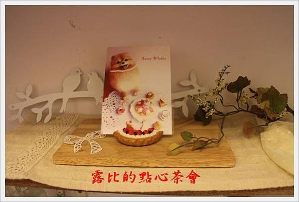 台北寶藏巖國際藝術村 13