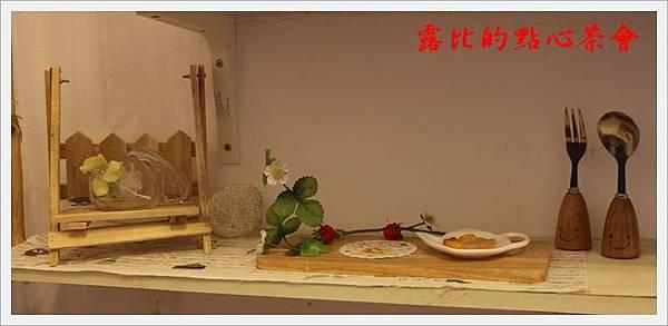 台北寶藏巖國際藝術村 15