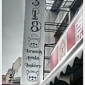318 Brunch Pasta Bakery 01
