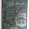 318 Brunch Pasta Bakery 02