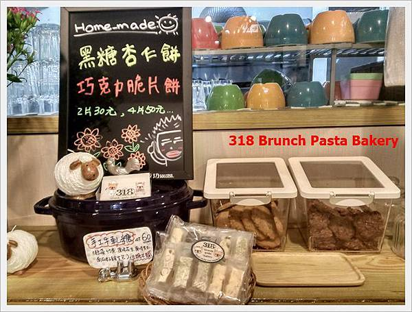 318 Brunch Pasta Bakery 13