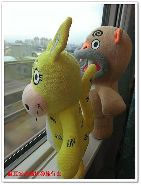 麻豆坐高鐵出發旅行去 02