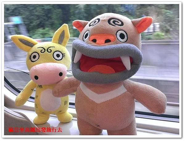 麻豆坐高鐵出發旅行去 03