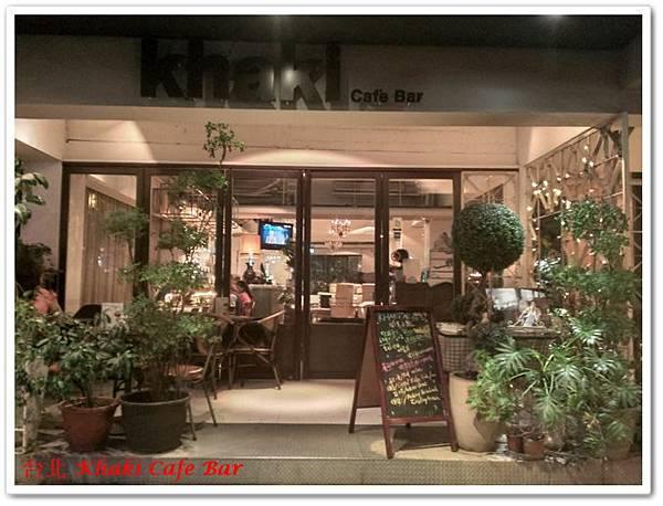 台北 Khaki Cafe Bar 02