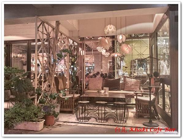 台北 Khaki Cafe Bar 03
