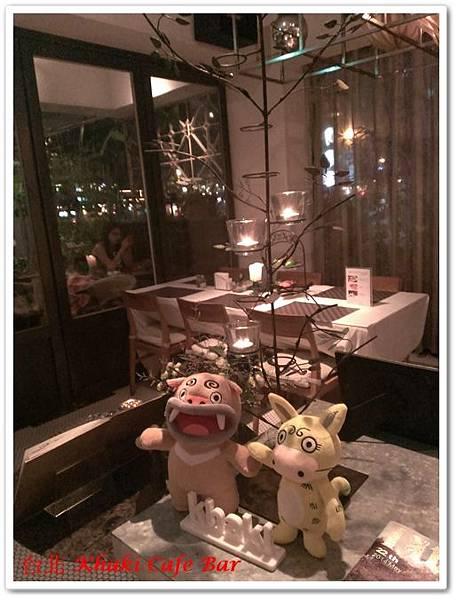 台北 Khaki Cafe Bar 07