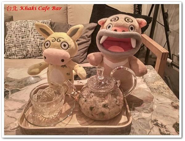 台北 Khaki Cafe Bar 09