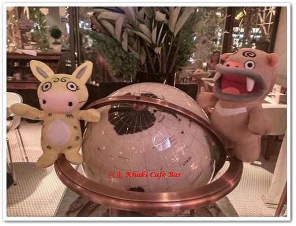 台北 Khaki Cafe Bar 11