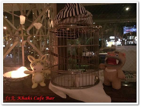 台北 Khaki Cafe Bar 12