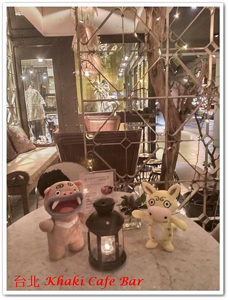 台北 Khaki Cafe Bar 13