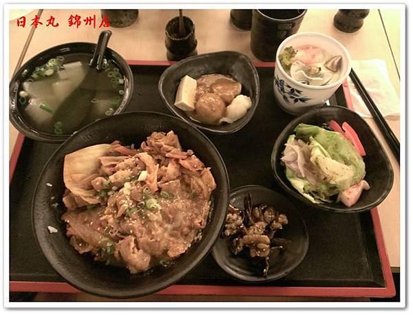 日本丸 錦州店 11