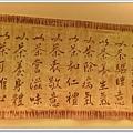 台北 紀州庵 25