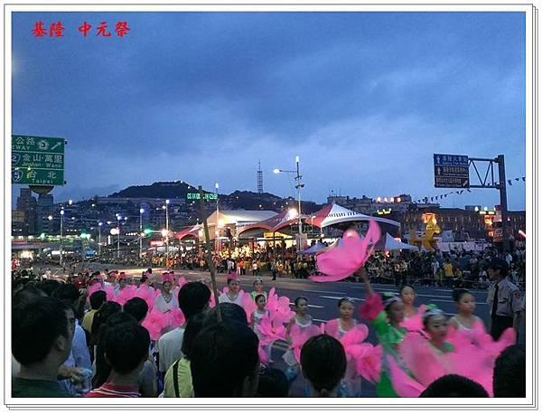 基隆 中元祭 07