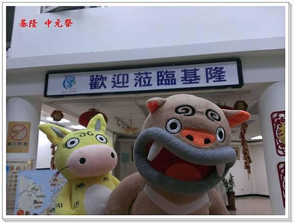 基隆 中元祭 09