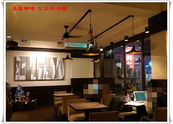 湛盧咖啡 台大手沖館06