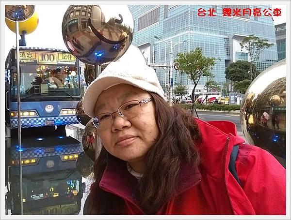 台北 幾米月亮公車 06