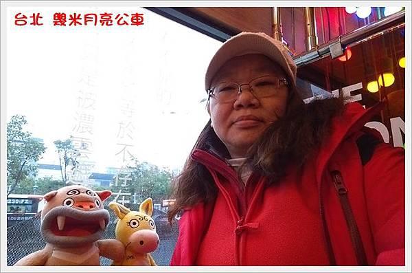 台北 幾米月亮公車 09