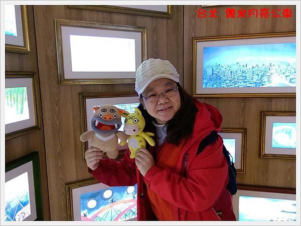 台北 幾米月亮公車 14