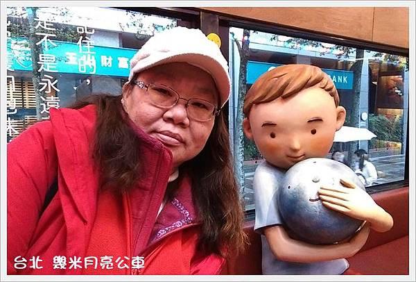台北 幾米月亮公車 18