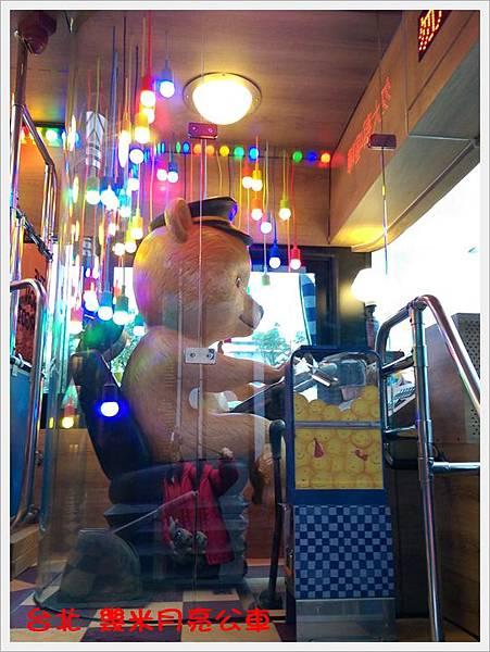 台北 幾米月亮公車 19