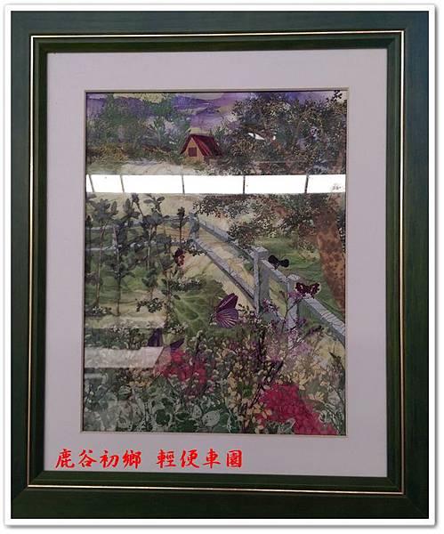 鹿谷初鄉 輕便車園 17