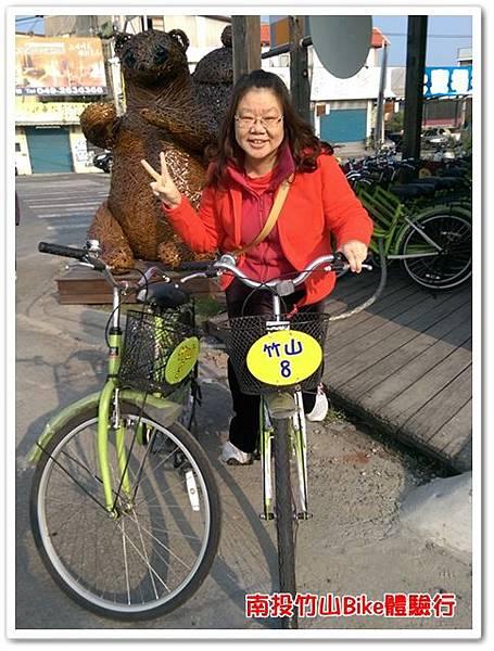 南投竹山Bike體驗行 03