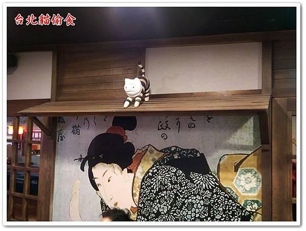 台北貓偷食 05