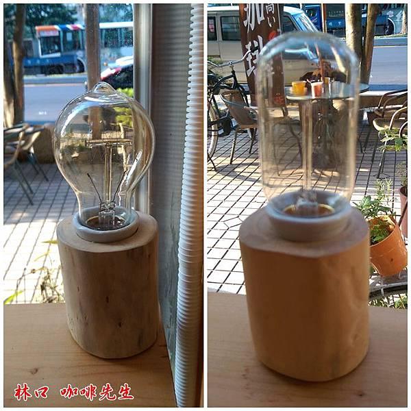 林口咖啡先生 04