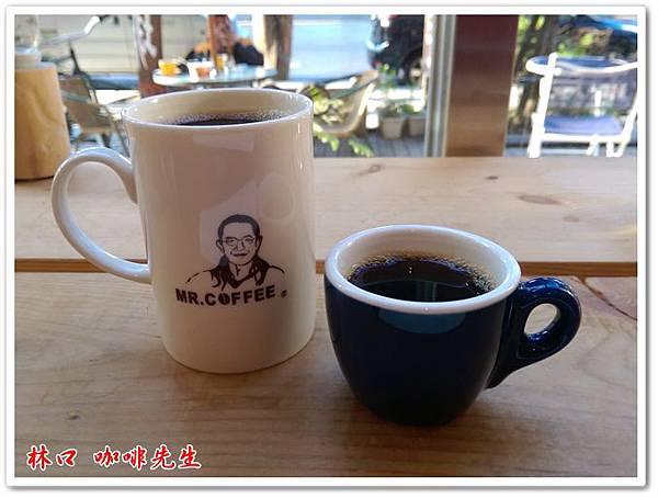 林口咖啡先生 05