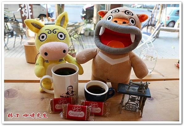 林口咖啡先生 09