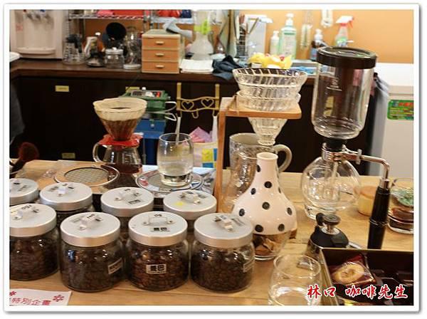 林口咖啡先生 20