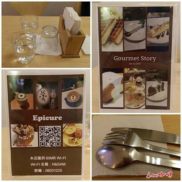 台北 Sam咖啡 18