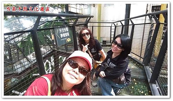 台南十鼓文化園區 36