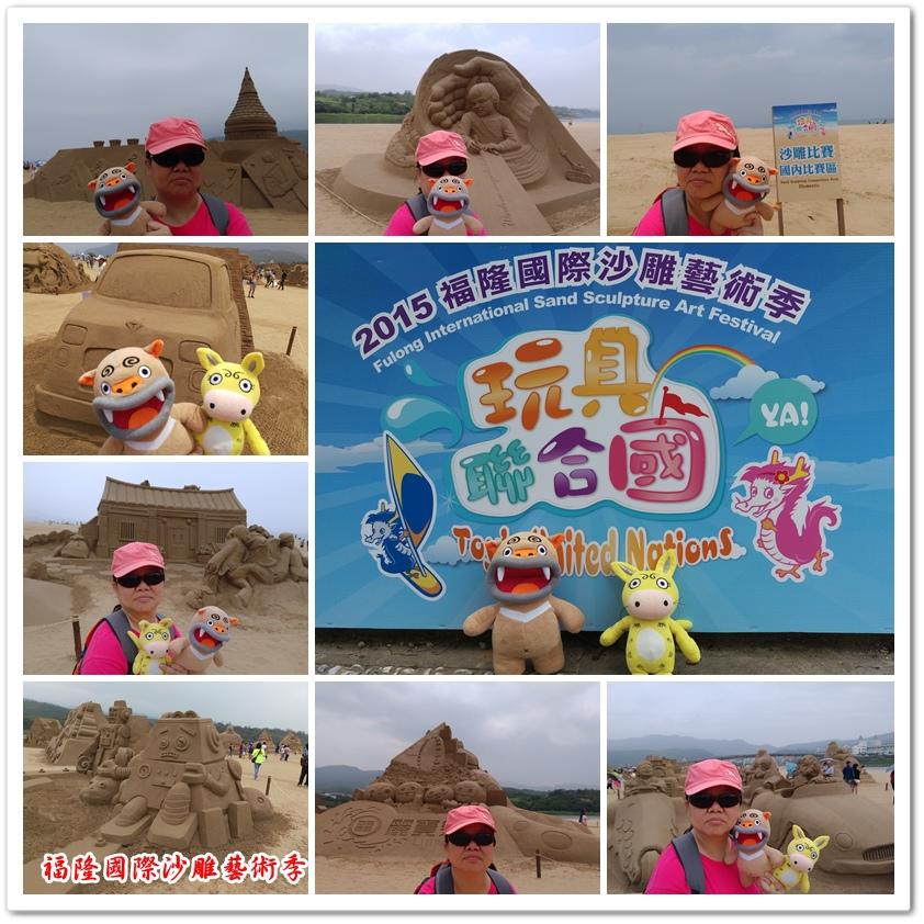 福隆國際沙雕藝術季 03