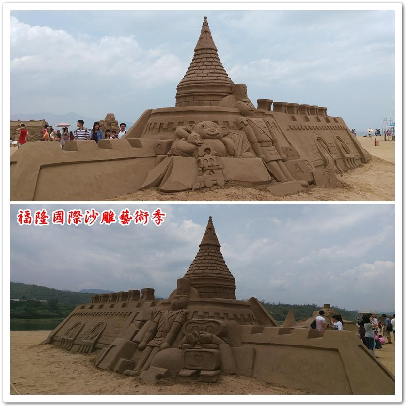 福隆國際沙雕藝術季 08