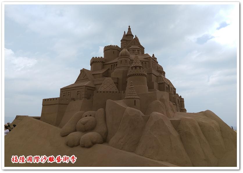 福隆國際沙雕藝術季 13