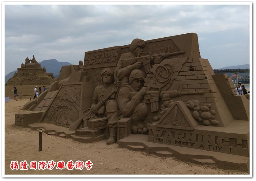 福隆國際沙雕藝術季 17
