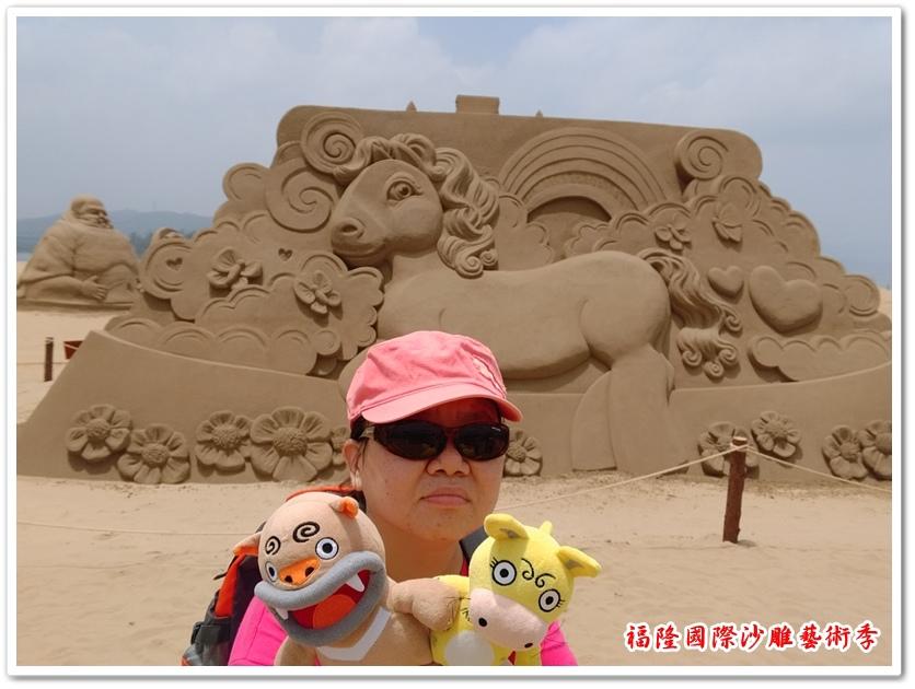 福隆國際沙雕藝術季 19
