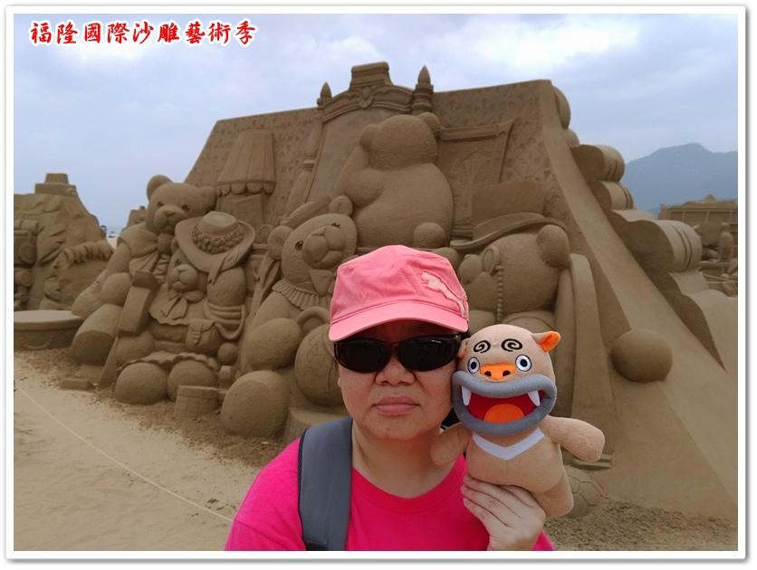 福隆國際沙雕藝術季 21