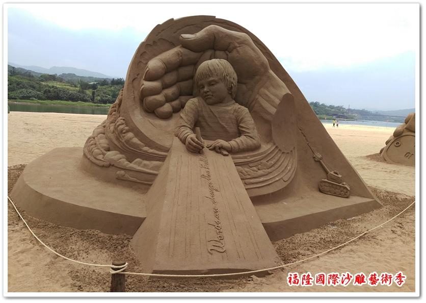 福隆國際沙雕藝術季 23